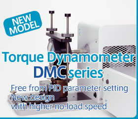 Torque Dynamometer System