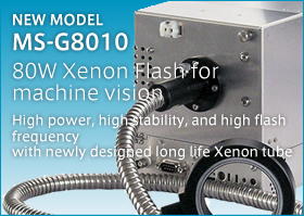 New 80W Xenon Flash for AOI/machine vision