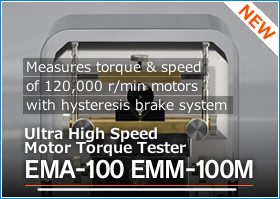 Ultra High Speed Motor Torque Testers