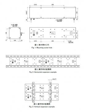 LS-500取付図